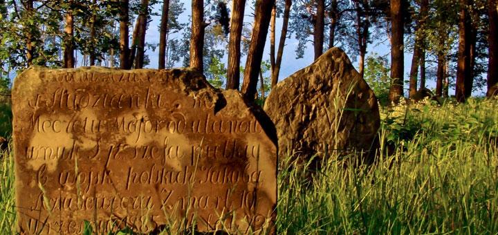 Studzianka - taratski cmentarz