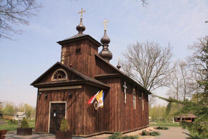Kosomloty Sanktuarium Unitow Polskich